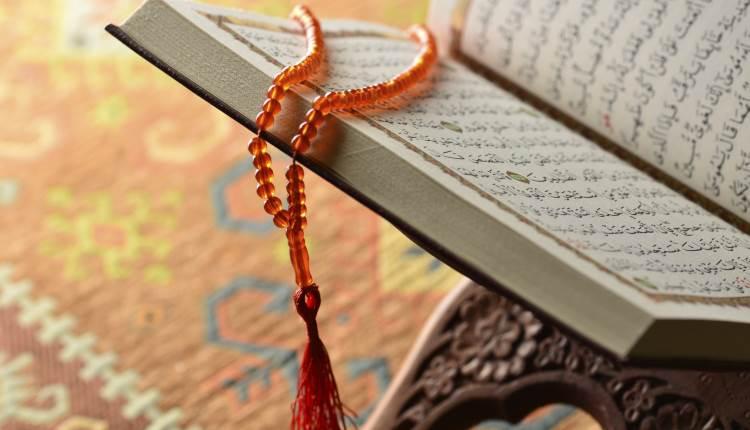 bases religion dr khalid zaheer