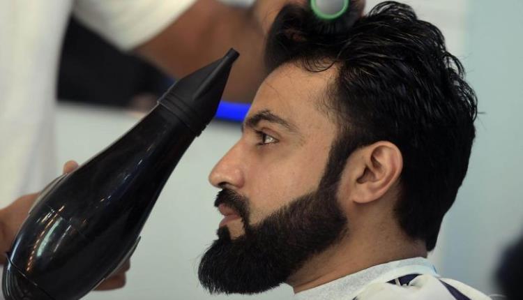 beard trim length