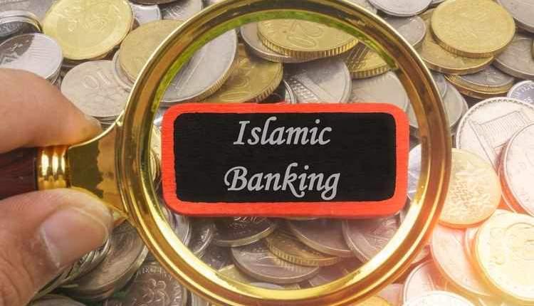 islamic banking dr khalid zaheer