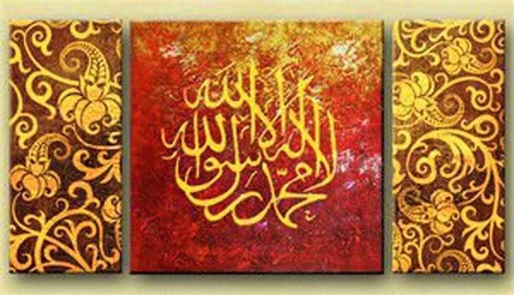 kalma muslims quran