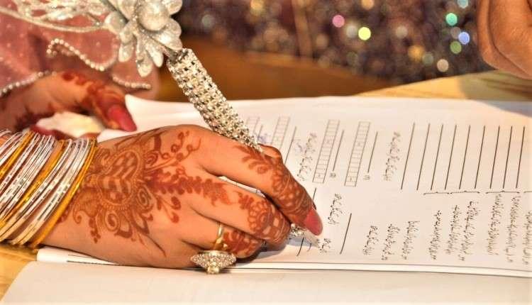 Hochzeit|Verlobung|Braut|Standesamt|Trauung|Nikah|Hochzeitsdeko