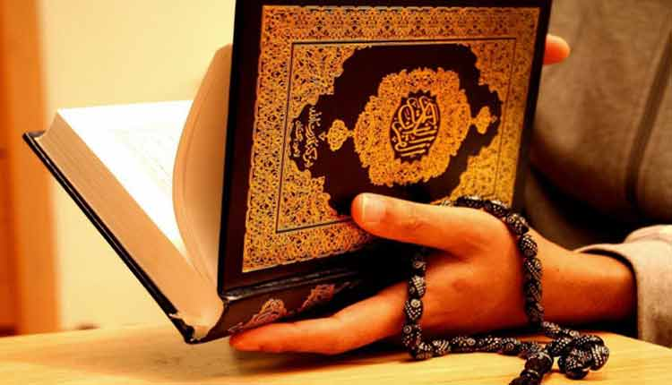 non muslim touch quran