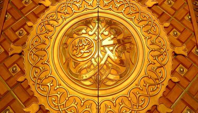 prophethood muhammad