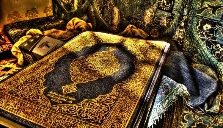 quran some issues