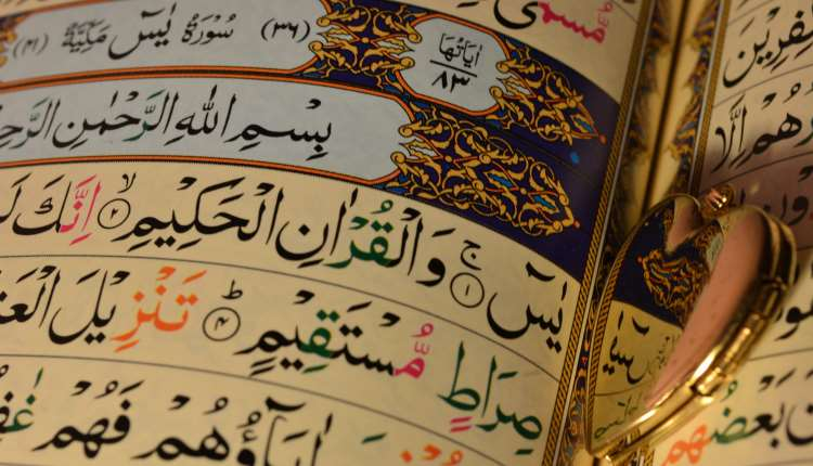rajm verse hadith quran