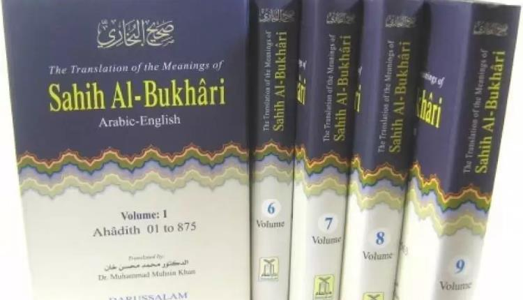 status of hadith