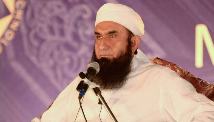 tariq jameel criticism