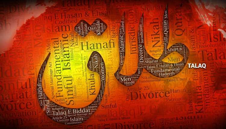 three teen talaq dr khalid zaheer