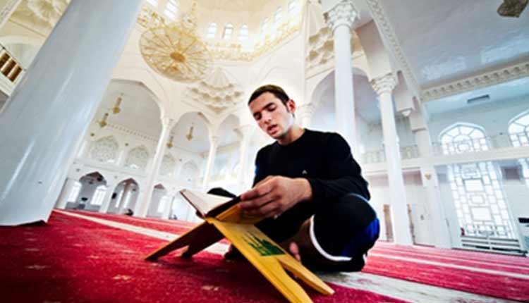 recite quran