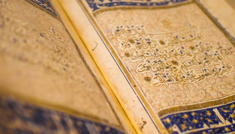 quran coming of new prophet imam mehdi