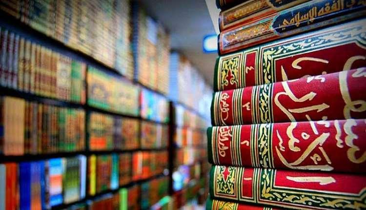 pervaiz hadith