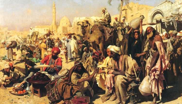 slavery islam