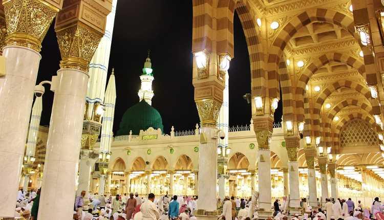 ijma islam