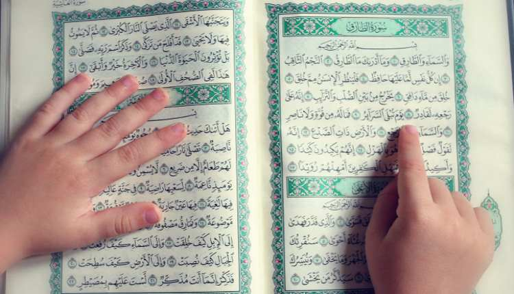 understand quranic terms
