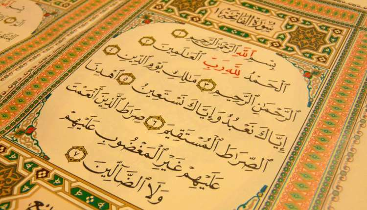 prayers arabic language quran