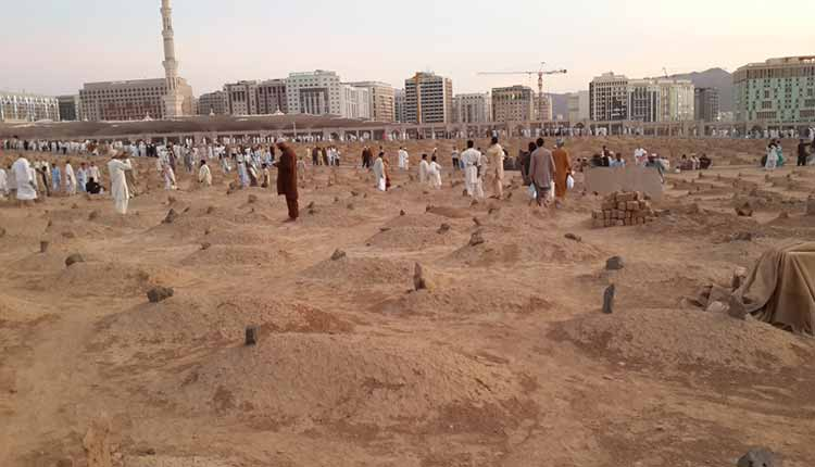 grave sunnah dua