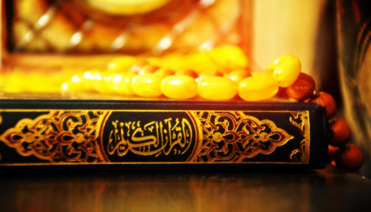 contradiction in quran
