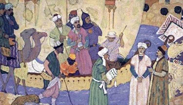 history islam hadith