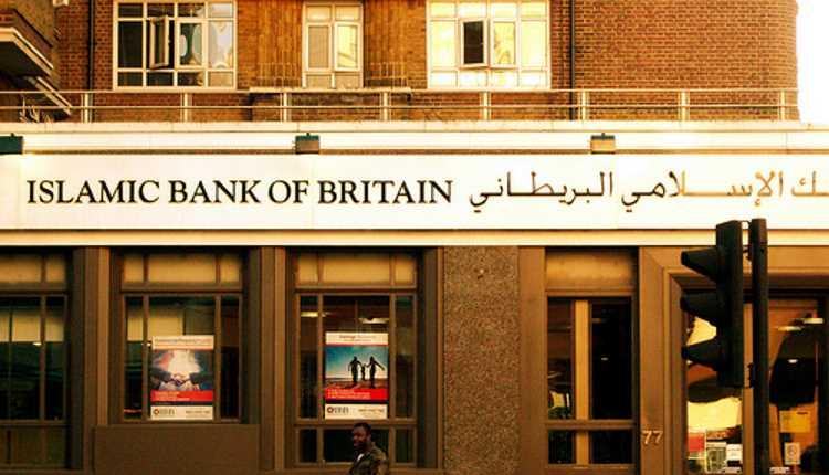 islamic banking halal