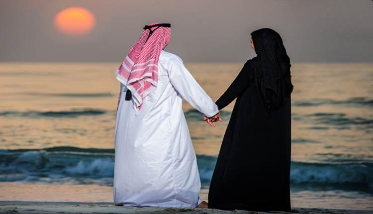 sunnah marriage
