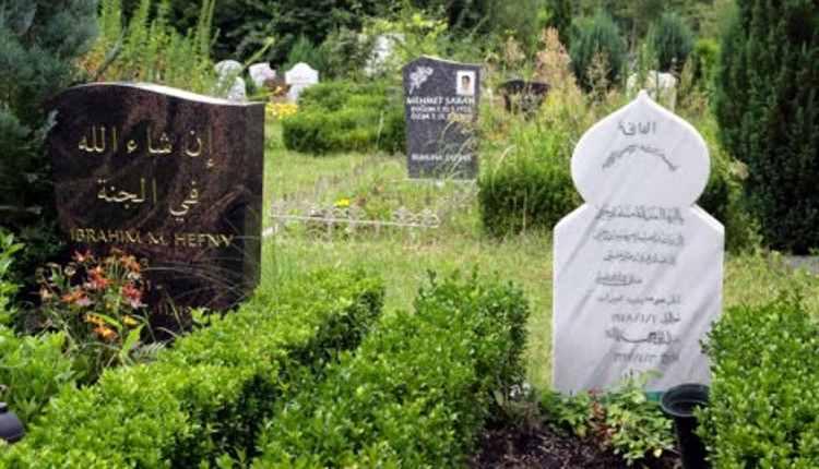 fatiah grave deceased