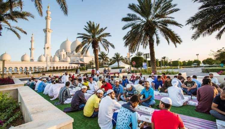 ramadan iftar time