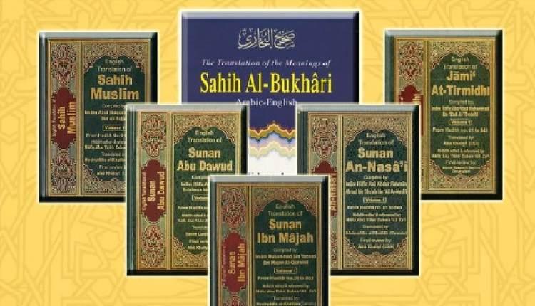 shariah hadith bukhari