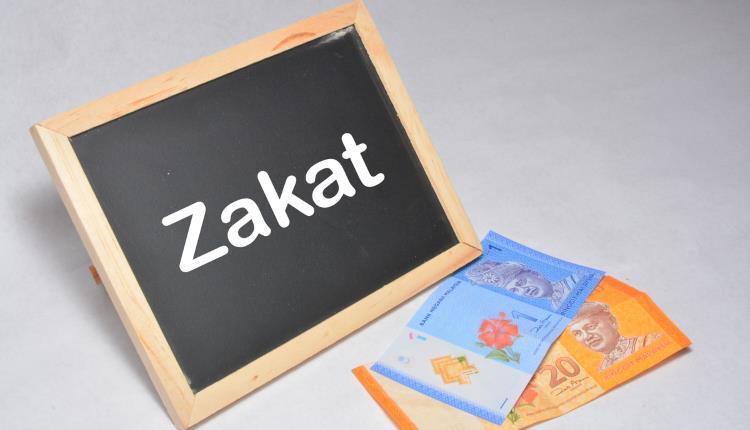 zakat salary