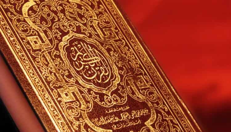 islam source hadith quran sunnah