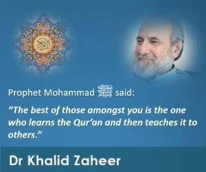 Dr Khalid Zaheer Learn Quran Tafseer