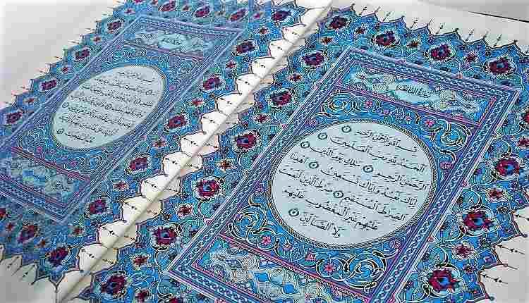 learn quran arabic