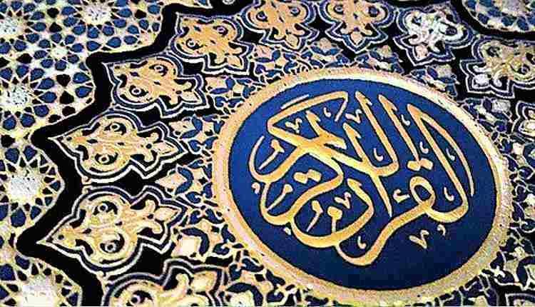 quran urdu tafseer dr khalid zaheer