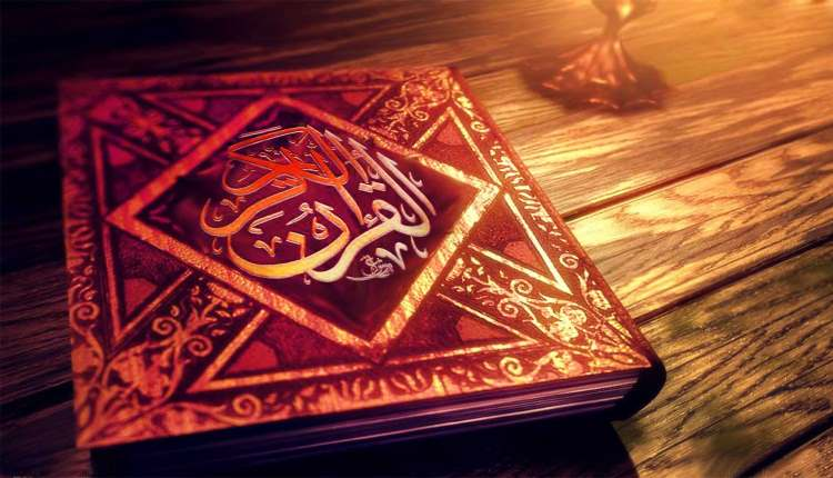 quran summary translat6ion dr khalid zaheer ramadan